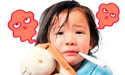 febra imunitate scazuta borcanul copiilor veseli