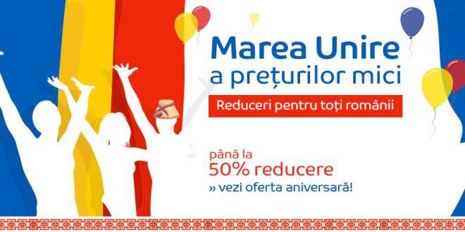 reduceri emag 1 decembrie 2016 ziua nationala a romaniei