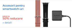 reduceri emag accesorii smartwatch 2017
